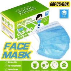 Medical mask, 3-layer, disposable
